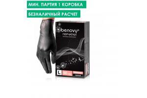 Перчатки виниловые черные (Оптом 50шт). Безналичный расчет.